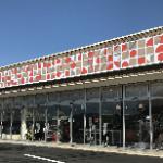ドコモショップ米子店